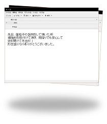 愛知県名古屋市 T様